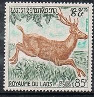 LAOS N°239 N** - Laos