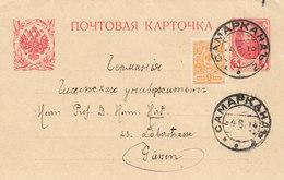 Russia Uzbekistan 1914 Stationery Postcard SAMARKAND To Giessen, Correspondence To The Linguist Prof. Hirt (48_2560) - Cartas