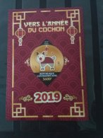 Central Africa  2018 Chinese Lunar New Year Of Pig - Central African Republic