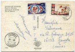 Dahomey - Postcard - Carte Postale - Benin - Dahomey (1960-...)