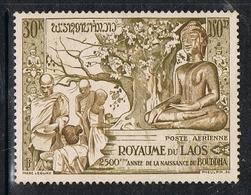 LAOS AERIEN N°21 - Laos