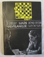 Chess. 1984. Maya Chiburdanidze: I Play Against Men. Georgian Book - Books, Magazines, Comics