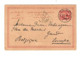 PR6054/ Egypt Entire CP Pyramid & Sphinx Caire 1904 To Belgium Gand Arrival Cancellation - Égypte