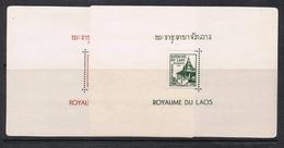 LAOS BLOCS FEUILLETS N°21 A 26 N* - Laos