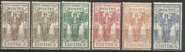 Italy,Eritrea,Colonial 1926.,MH - Eritrea