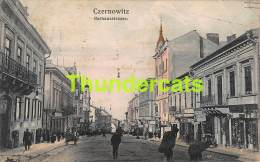 CPA ROMANIA ROUMANIE CZERNOWITZ RATHAUSSTRASSE ( PLI - CREASE - PLOOI  ) - Roumanie
