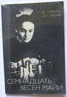 Chess. 1980. Seventeen Springs Maya. Gufeld E., Soviet Book. - Books, Magazines, Comics