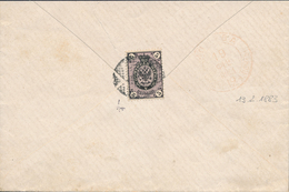 Russia 1883 Cover With On Reverse 5 Kop Violet & Black, Tied By Moscow City PO Handstamp, Sent Locally (48_2458) - 1857-1916 Imperium