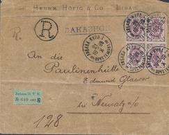 Russia Latvia 1899 Registered Cover With Provisional LIBAVA Liepaja Libau Reg. Label To NEUSALZ Germany, Folds (48_2463) - 1857-1916 Impero