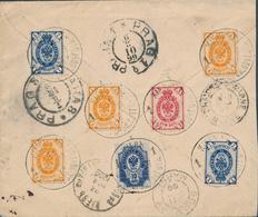 Russia Ukraine 1899 Registered Cover With Provisional KIEV GORODSKOJE Reg. City PO Label To PRAHA Then CHALONS (48_2464) - 1857-1916 Empire