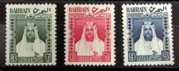 Bahrain 110/2 ** - Bahrain (1965-...)