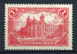 42572) DEUTSCHES REICH # A113 A Postfrisch GEPRÜFT Aus 1920, 20.- € - Unused Stamps