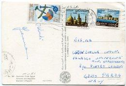 Egypt - Postcard - Carte Postale - Egypt