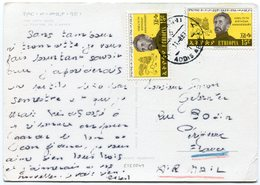 Ethiopia - Postcard - Carte Postale - Etiopía
