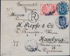 Russia Latvia 1891 Registered Cover RIGA 6th RAILWAY DISTRICT To Hamburg (48_2541) - 1857-1916 Imperium