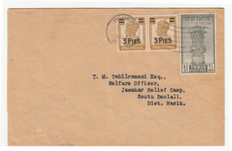 India Letter Cover Travelled 1946 Bombay To Jawahar Relief Camp B181020 - India (...-1947)