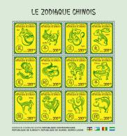 DJIBOUTI 2018 MNH** Chinese Zodiac Tierkreiszeichen Astrologie Chinoise M/S - IMPERFORATED - DH1841 - Astrologie
