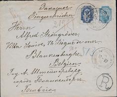 Russia 1897 Registered Cover KRONSTADT No. 1 ST. PETERSBURG To BLANKENBERGHE Belgium (48_2544) - 1857-1916 Empire