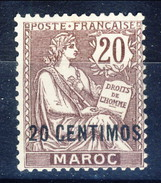 Marocco 1902 - 03 N. 13 Centimos 20 Su C. 20 Bruno-lilla MLH Catalogo € 72 - Unused Stamps