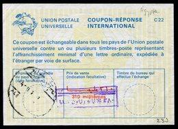 EGYPTE  Coupon Réponse International / International Reply Coupon - Egypt