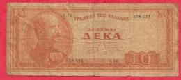 Grèce 10 Drachmai Du 01/03/1955 Dans L 'état (RARE) - Grèce