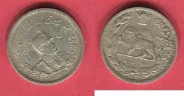 § 2000 DINAR    ( KM2104)   TB+ 45 - Iran