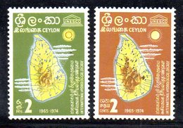 T378 - CEYLON 1967 , Serie Yvert N.  371/372  *** - Sri Lanka (Ceylon) (1948-...)