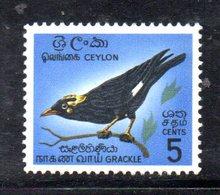T363 - CEYLON 1966 , Yvert N.  358  ***  Bird - Sri Lanka (Ceylon) (1948-...)