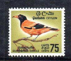 T391 - CEYLON 1966 , Yvert N.  360  ***  Bird - Sri Lanka (Ceylon) (1948-...)
