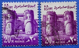 EGYPT AR 2 X 20 M 1973 MITWALLI GATE,CAIRO (DIFFERENT COLORS) - USED - Egypt