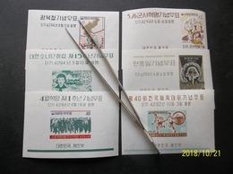 Korea, South, R.O.K.: 6 S/Ss In MNH, OG. (#KJ1) - Korea, South