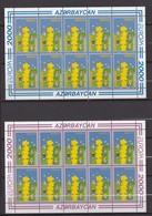 AZERBAIDJAN FEUILLE NEUVE** EUROPA 2000 TIMBRE N°393/94 - Azerbaidjan