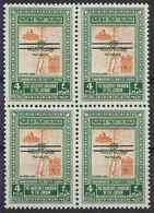 1953 JORDANIE 279D** Pétra, Mosquée, Surchargé, Bloc De 4 - Jordanie