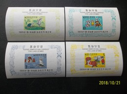 South, R.O.K.: 1969 Fairy Tale S/Ss In MNH, OG. (#KJ3) - Korea, South
