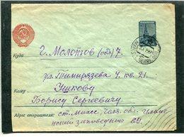 RUSSIA USSR SOVIET 1956 STATIONERY COVER KREMLIN DOMESTIC MOLOTOV AND Miass City In Chelyabinsk Oblas - 1923-1991 URSS