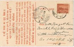 30230. Tarjeta Privada Comercial PUTLI GHAR (Amristsar) India 1956 - 1950-59 Republic