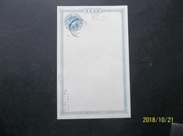 Imperial Korea/South Korea, R.O.K.: 1 Cn. Unused Postal Card W/1903 Favor Postmark (#KJ4) - Korea, South