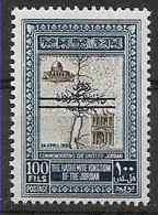 1953 JORDANIE 279H** Pétra, Mosquée, Surchargé - Jordanie