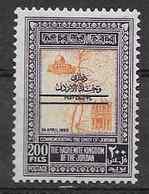 1953 JORDANIE 279K** Pétra, Mosquée, Surchargé - Jordanie