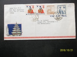 South Korea, R.O.K.: 1964 Air Cover To The Netherlands (#KJ5) - Korea, South