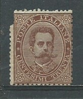 ITALIE: (*), N°YT 37, Nsg, Déf., - 1878-00 Humbert I