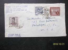South Korea, R.O.K.: 1963 Ship Cover To USA (#KJ6) - Korea, South