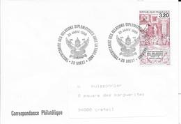 TIMBRE N°2393 -  RELATIONS AVEC THAILANDE     -  CACHET VOIR DESCRIPTION - 1ER JOUR - 1986 - SEUL SUR LETTRE - Storia Postale