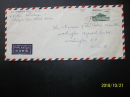 South Korea, R.O.K.: 1963 Air Cover To USA (#KJ11) - Korea, South