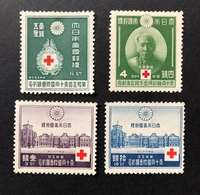 Japan Red Cross Stamps Mint - Japan