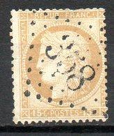 FRANCE - 1873 - Emission Dutype Cérès , IIIème République - N° 55 - 15 C. Bistre - 1871-1875 Cérès