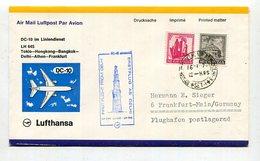 Indien / 1974 / Lupo-Brief (Erstflug) (25122) - Airmail