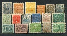 Uebersee / Int. Lot Aelterer Werte (25124) - Briefmarken
