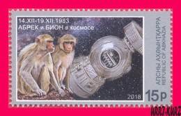 ABKHAZIA 2018 Fauna Animals Primates Monkeys Flying Into Space 35th Anniversary 1v MNH - Space