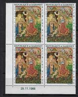 "Dahomey Coins Datés Aerien YT 50 (PA) "" Tapisserie "" Neuf** Du 29.11.1966 - Benin - Dahomey (1960-...)"